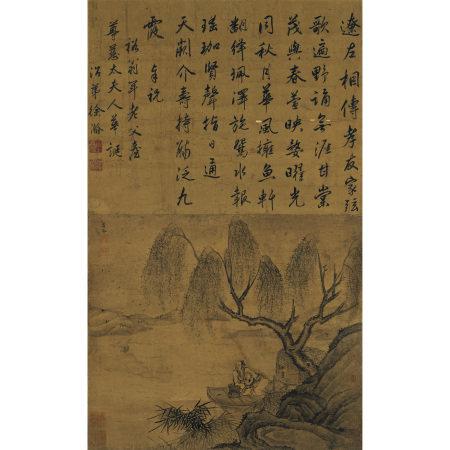 項聖謨(1597-1658)、徐瀚(生卒年不詳) 柳塘泛舟圖 書法