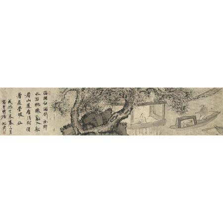 沈周(1427-1509) 滿湖白雨斜圖卷