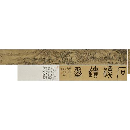 石溪(1612-1692) 江山無盡