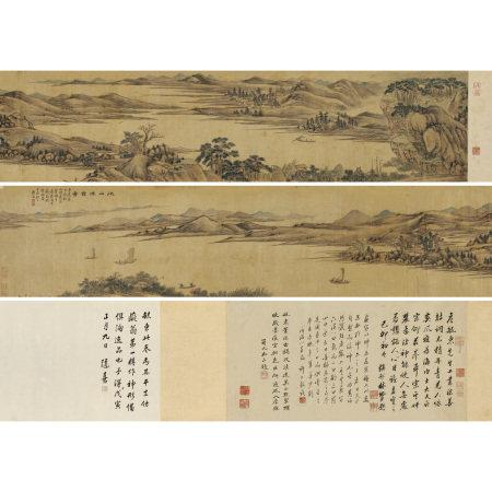 唐岱(1675-1752) 秋山煙靄圖