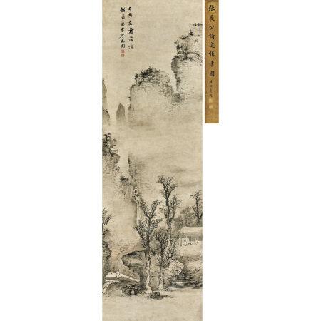 張瑞圖(1570-1644) 論道講書圖