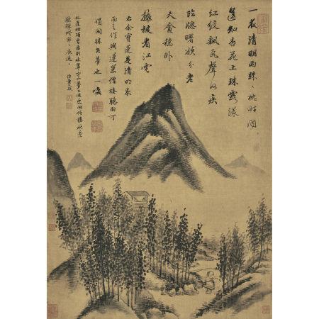 潘恭壽(1741-1794) 雲山圖