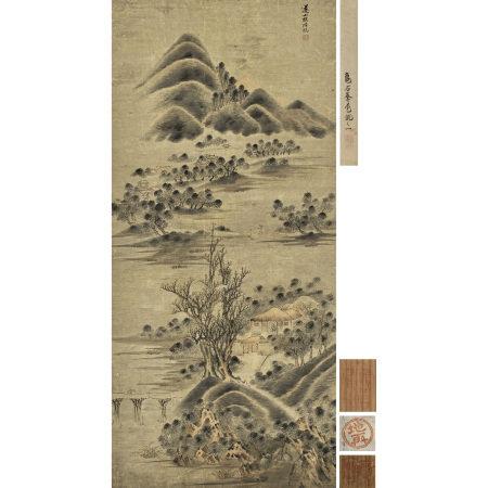 陸㬙(不詳-1716) 雲山圖