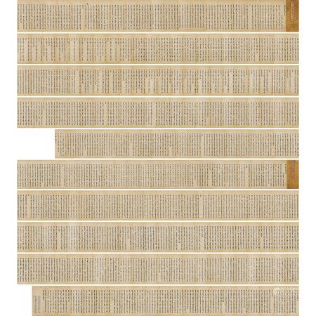 1372年 無逸克勤法師(1321-1397)『佛說無量壽經』上下卷