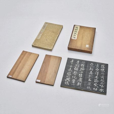 『隆闡法師碑』、『 慈湖開成石幢』等拓冊 五冊