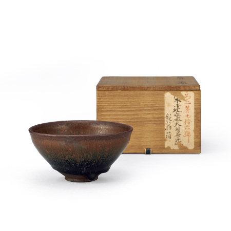 建窯天目茶碗(付益田鈍翁識箱)