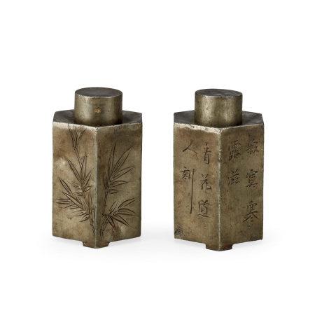 錫花卉漢詩雕茶罐一對