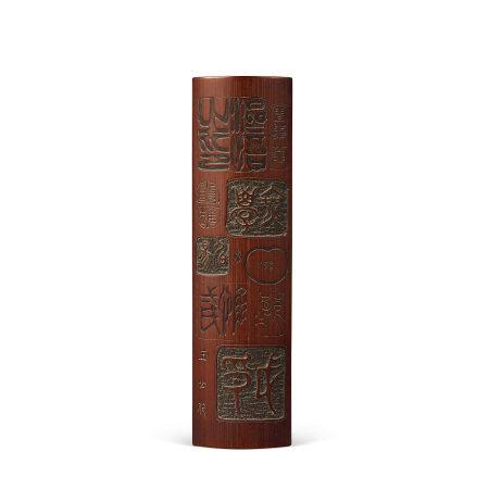 竹文字印雕茶量