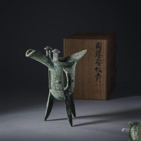 西周 青銅饕餮紋爵
