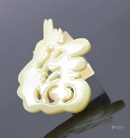 A White Jade Carved Fu Character Plaque Qing