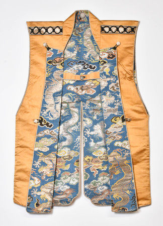 An Embroidered Traditional Japanese Jacket