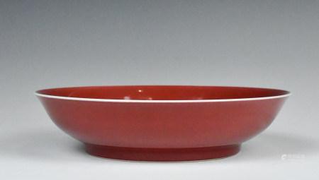 A Glaze Dish 'Tongzhi' Seal Mark, Qing