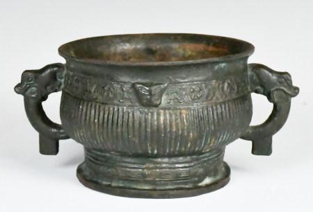 An Archaistic Bronze 'Gui'-Form Censer, Ming