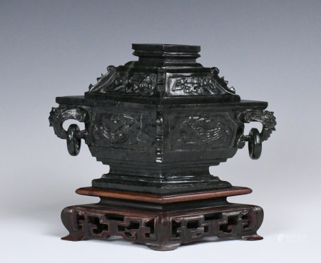 A Black Jade Archaistic Cup w/ Stand, Early 20thC