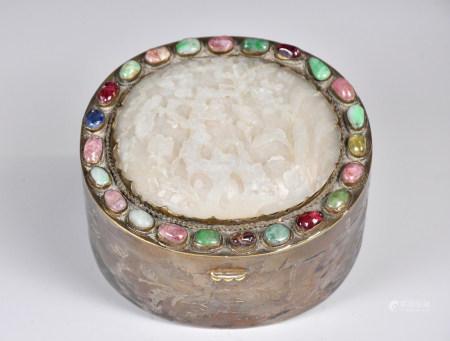 A Silver-gilt Gems and Jade Inlay Box, Qing Dynast