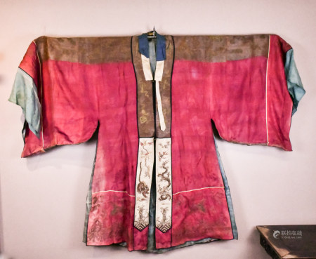An Embroidered Robe, Qing Dynasty