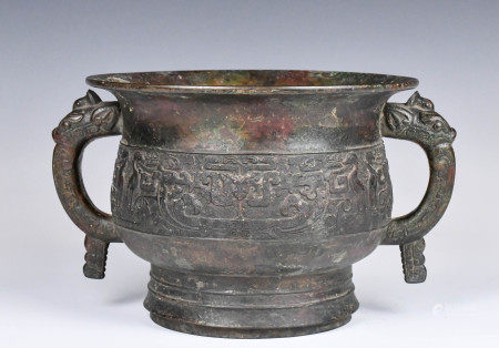 An Archaistic Gui Censer Before Ming