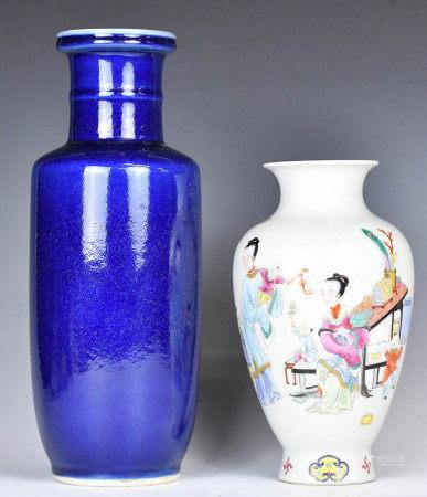 A Famille Rose Vase Qianlong Mark and Blue Glaze Vase