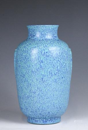 A Robin's Egg Glazed Vase Incised Seal Mk Qianlong