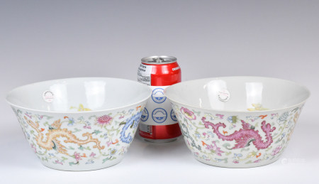 A Pair of Famille Rose Dragon Bowls GuangXu Mk & P
