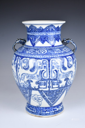 A  Blue and White Double Handled Vase, Qing