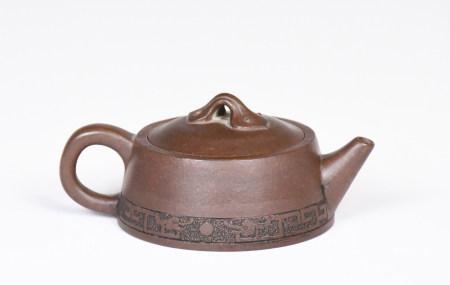 A Chinese Yixing Teapot, Xu Han Tang Mark