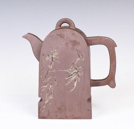 A Chinese Yixing Teapot