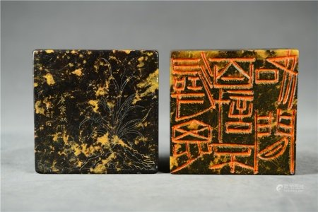 寿山石雕花卉四方印盒