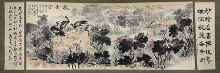 Chinese Painting of 'Pond and Birds', LI GUCHAN