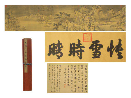 CHINESE HANDSCROLL PAINTING OF LANSCAPE AND FIGURES