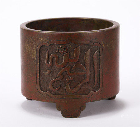 CHINESE BRONZE TRIPLE-FOOTED ROUND CENSER