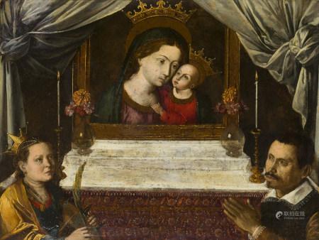École PORTUGAISE vers 1630   - Deux donateurs devant un autel   - Cuivre.  - [...]
