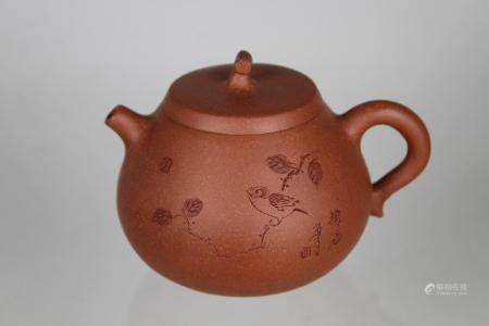 Signed, Chinese Yixing Clay Lidded Teapot