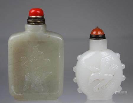 (2) Chinese Carved Jade Snuff Bottles