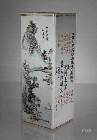Chinese Porcelain Landscape/Calligraphy Hat Stand