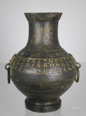Chinese, Bronze Twin Handled Archaic Style Vase
