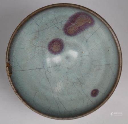 Chinese Purple-Splashed Jun Ware Bowl