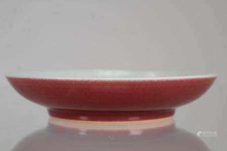 Important Copper-Red Glazed Dish, Qianlong Mark