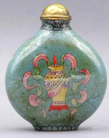 Snuff Bottle,Cloisonne, China,