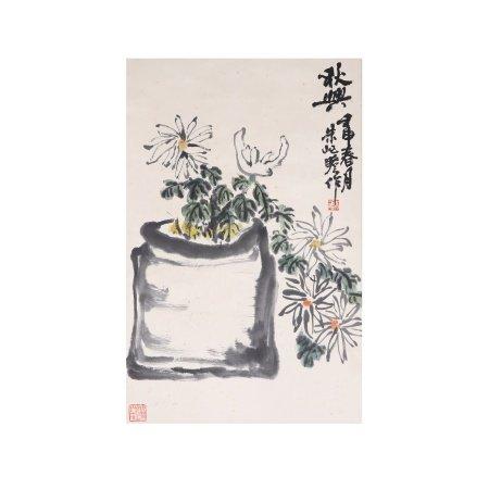 朱屺瞻 花卉 纸本立轴