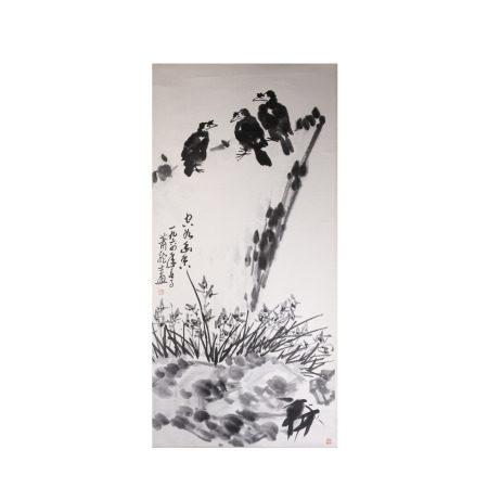 萧龙士 鸟 纸本立轴