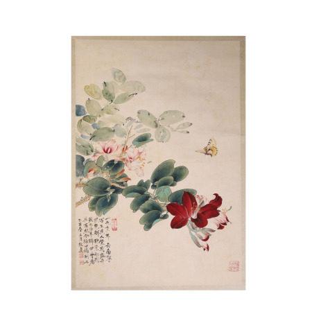 俞致贞 蝶恋花 纸本立轴