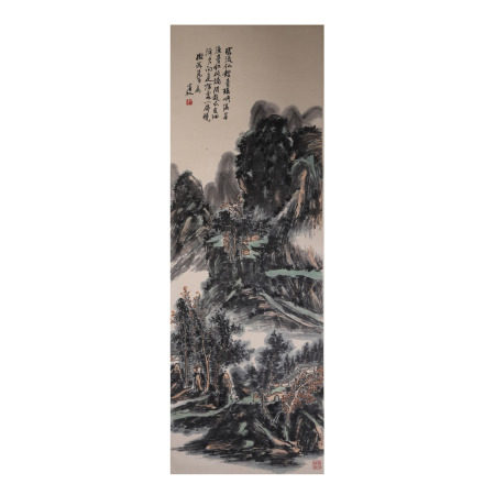 黄宾虹 山水 纸本立轴