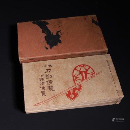 19世纪 《古今刀剑便览附评价便览》线装一册