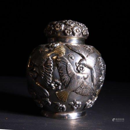 19世纪 银包铜花鸟纹罐