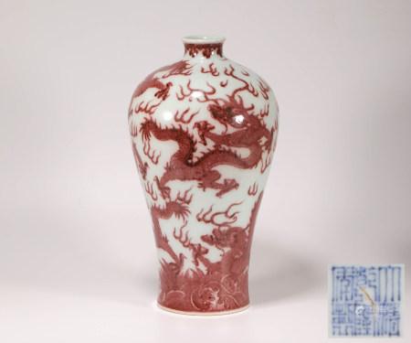 明代 青花釉里红龙纹梅瓶