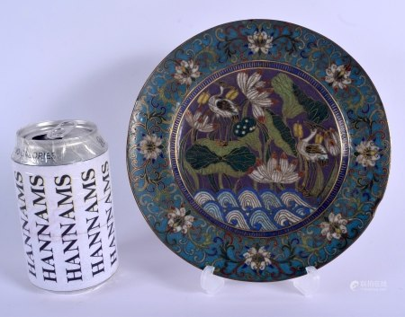 A VERY RARE 17TH/18TH CENTURY CHINESE CLOISONNE ENAMEL DISH Ming/Qing, decorated with two opposing b