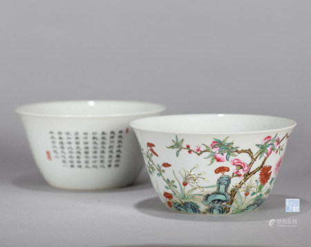 Pair Inscribed Famille Rose Bowls Qing Dynasty