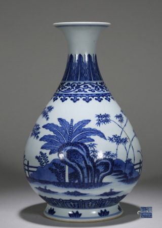 Blue and White Yuhuchunping Qing Dynasty