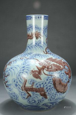 Antique Underglaze Blue and Copper Red Dragon Vase